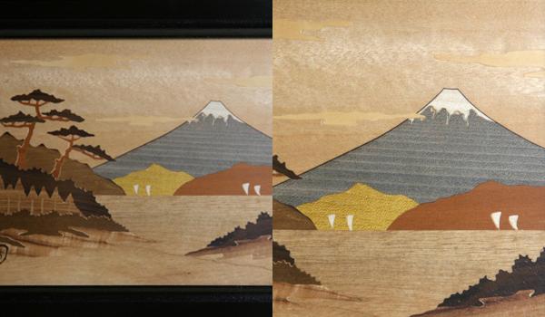 山水(中額)